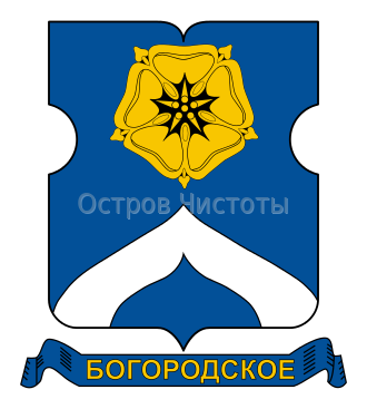 330px-Coat_of_Arms_of_Bogorodskoye_(municipality_in_Moscow).svg