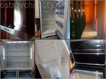 Дополнительные опции при уборке квартир