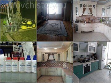 Профессиональная уборка квартир от Остров Чистоты.