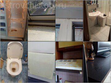 Загрязнения квартиры до генеральной уборки