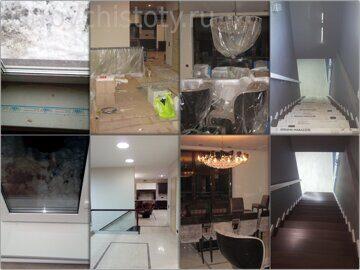 Уборка квартир, коттеджей, помещений после ремонта.