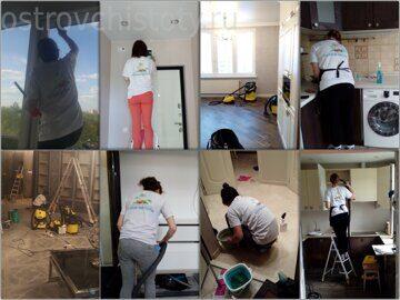 Уборка квартир, стоимость, процесс уборки