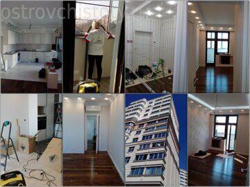 Уборка квартиры ЖК Донской Олимп