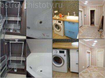 Профессиональная уборка после ремонта квартир от Острова Чистоты.